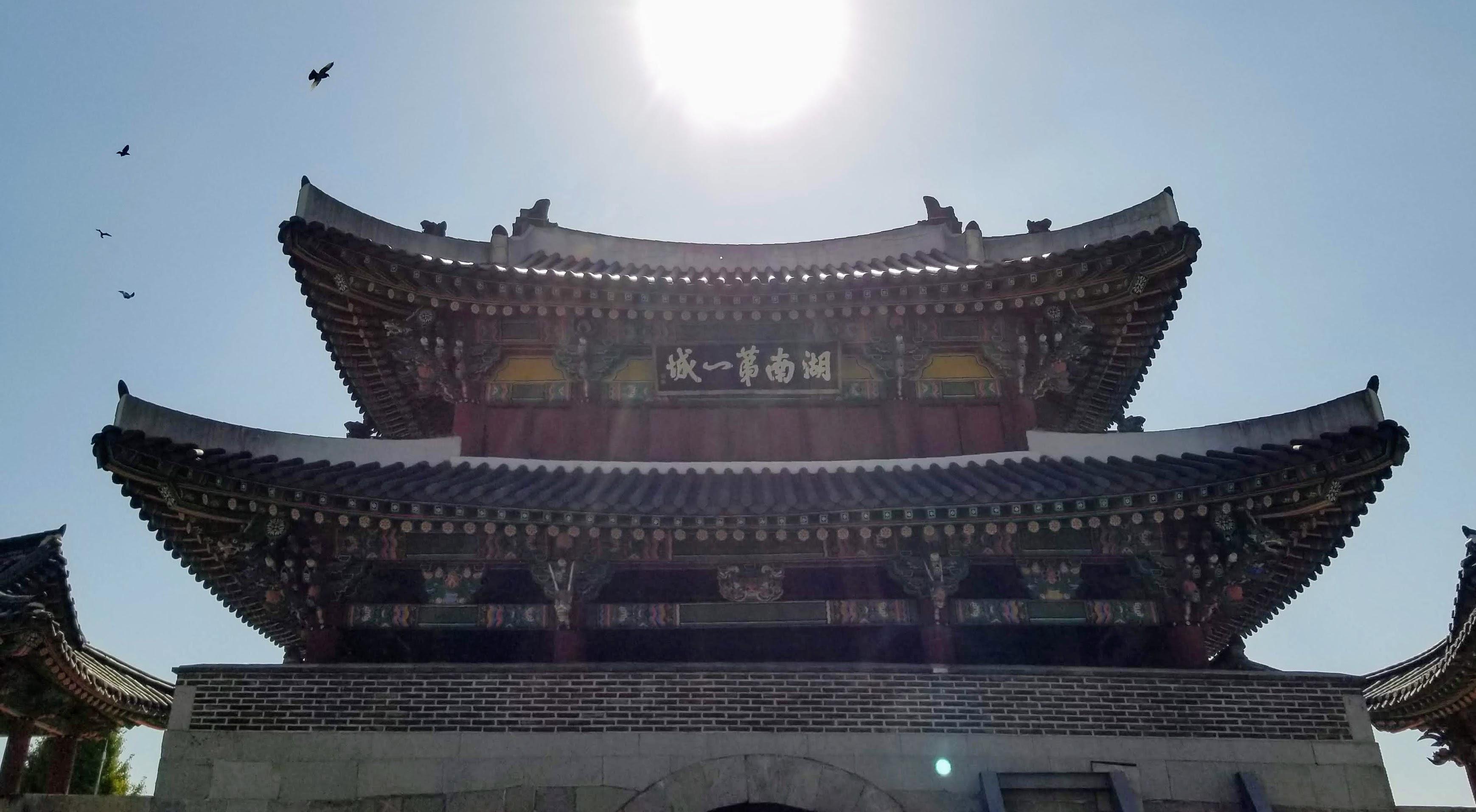 Pungnammum Gate